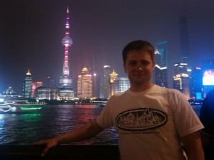 Набережная, Шанхай, Китай