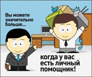 делегирование